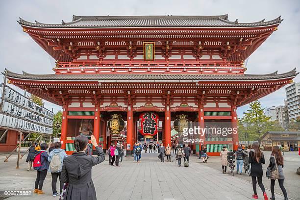 Sensoji Temple in Asakusa District - Tokyo