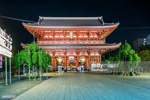 Senso-Ji (Senso Temple), the Hozo-mon Gate