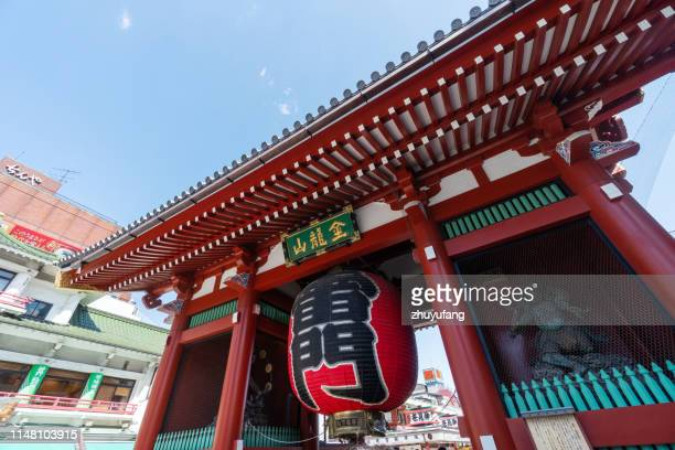 templo de sensoji-ji em asakusa, tokyo, japão - lugar histórico - fotografias e filmes do acervo