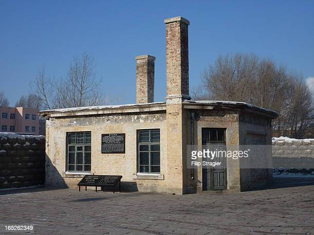 CONTENT] Sentry Box Unit 731 Harbin Jan 2011 Biological and chemical warfare research and development unit of the Imperial Japanese Army that...