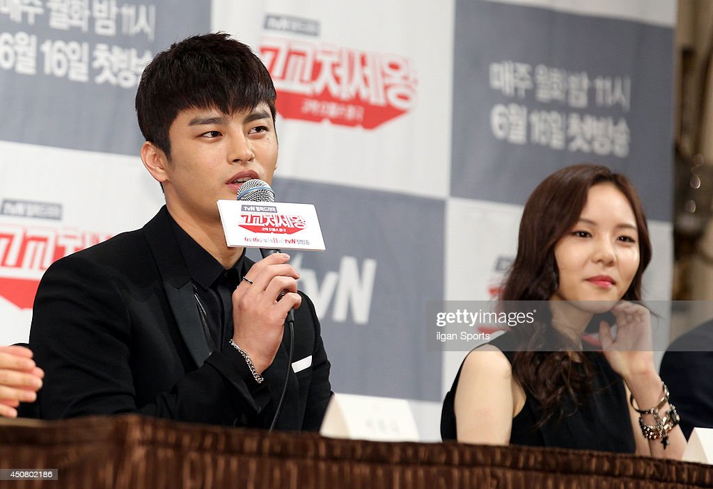 Seo In-Guk speaks during the tvN drama 'The King of High