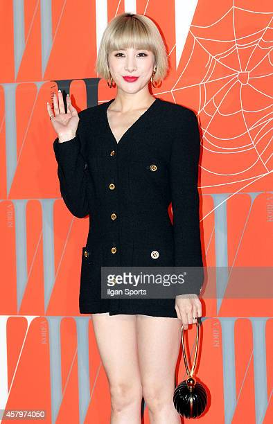Seo InYoung poses for photographs during the W Korea campaign Love Your W party at Fradia on October 23 2014 in Seoul South Korea