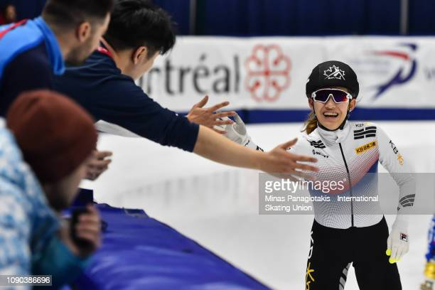 Seo Whi Min of Korea celebrates her victory in the women's 3000m relay final during the ISU World Junior Short Track Championships at Maurice Richard...