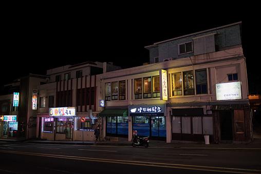 Seogwipo Retail Street at Night - gettyimageskorea