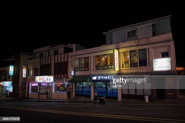 seogwipo retail street at night - jeju stock photos and pictures
