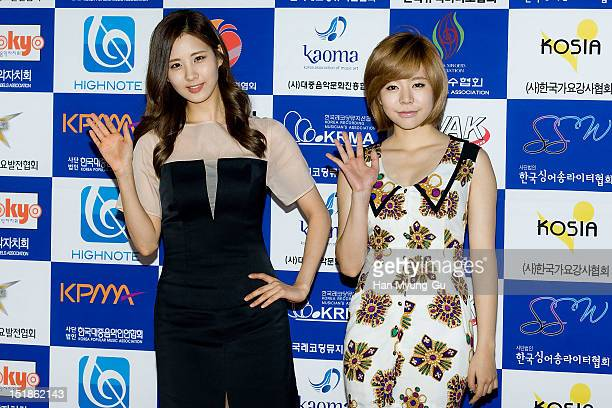 """SeoHyun and Sunny of South Korean girl group Girls' Generation arrives the launch event of """"Popular Music Promotion Committee"""" on September 12, 2012..."""