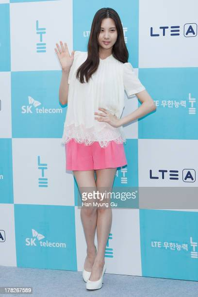 Seohyun of South Korean girl group Girls' Generation attends during the autograph session for SK Telecom on August 28 2013 in Seoul South Korea