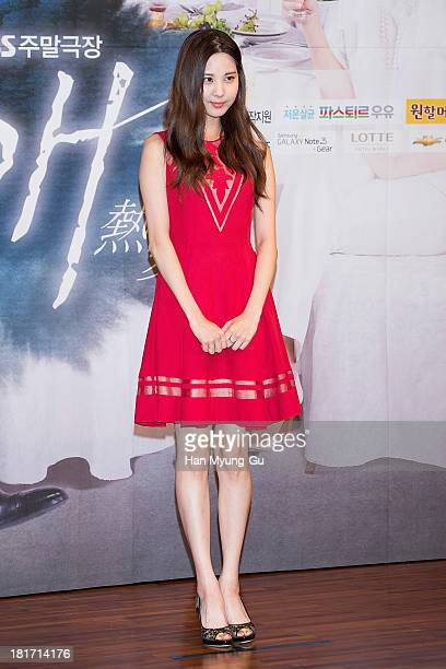 Seohyun of South Korean girl group Girls' Generation attends SBS Drama Hot Love press conference at 63 building on September 23 2013 in Seoul South...