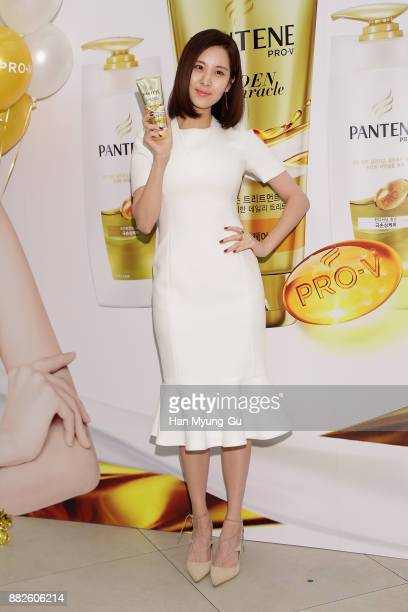 Seohyun of South Korean girl group Girls' Generation attends the PANTENE Golden Miracle Launch on November 30 2017 in Seoul South Korea