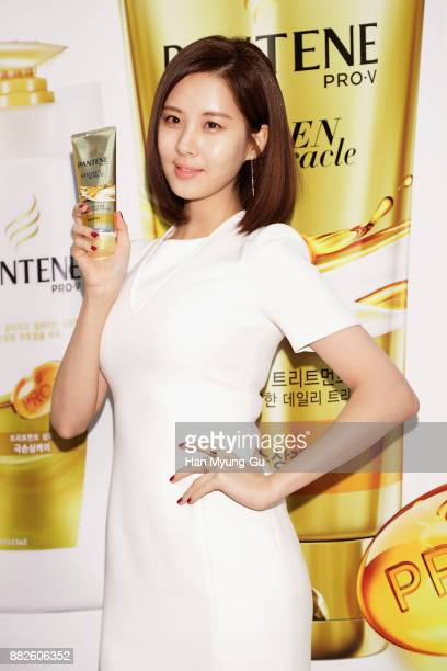 Seohyun of South Korean girl group Girls' Generation attends the PANTENE 'Golden Miracle' Launch on November 30 2017 in Seoul South Korea