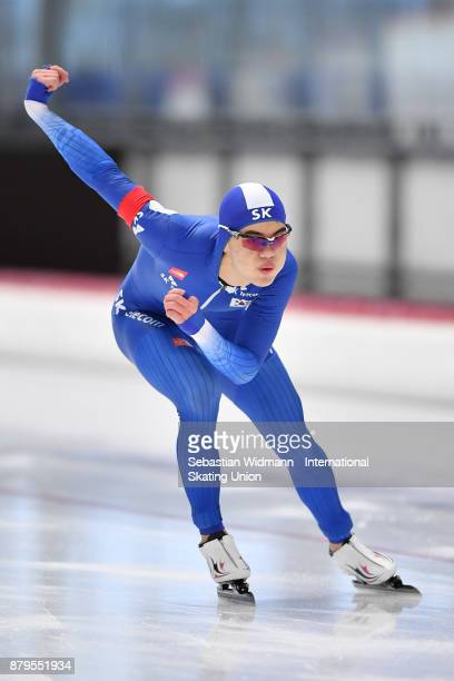 Seon Kyo Jeong of South Korea performs during the Men 500 Meter at the ISU Junior World Cup Speed Skating at Max Aicher Arena on November 26 2017 in...