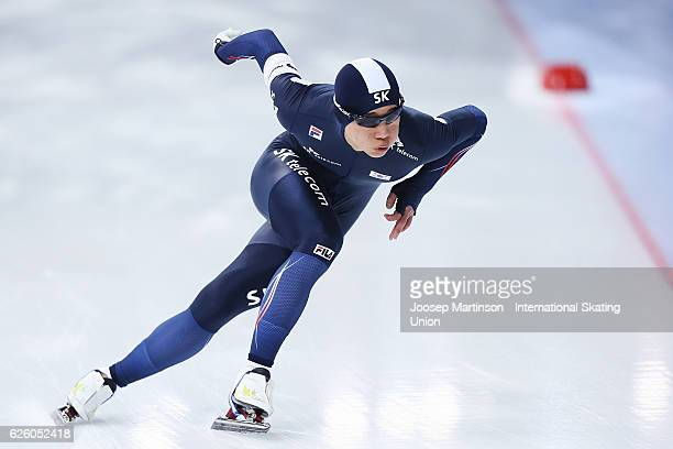 Seonghyeon Park of Korea competes in Men's 500m during day two of ISU Junior World Cup Speed Skating at Minsk Arena on November 27 2016 in Minsk...
