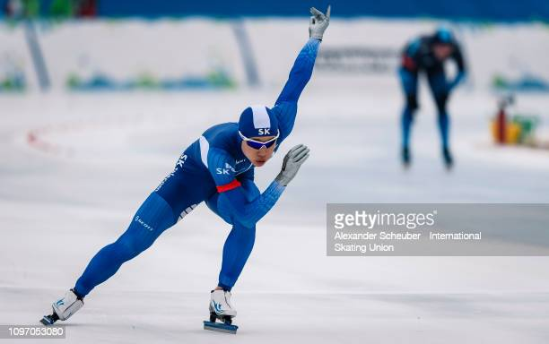 Seonghyeon Park of Korea competes in the Mens 500m sprint race during the ISU Junior World Cup Speed Skating Final Day 2 on February 9 2019 in Trento...