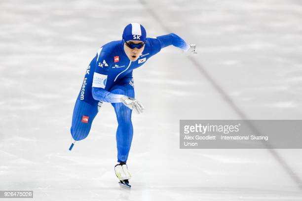 Seonghyeon Park of Korea performs in the men's 500 meter final during the ISU Junior World Cup Speed Skating event at Utah Olympic Oval on March 2...