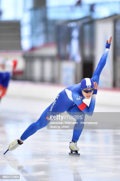 Seonghyeon Park of South Korea performs during the Men 500 Meter at the ISU Junior World Cup Speed Skating at Max Aicher Arena on November 26 2017 in...