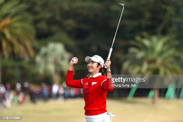 Seonwoo Bae of South Korea celebrate winning the tournament on the 18th green during the final round of the LPGA Tour Championship Ricoh Cup at...