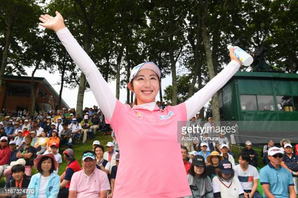 Seonwoo Bae of South Korea celebrates winning the tournament through the playoff on the 18th green during the final round of the Hokkaido meiji Cup...