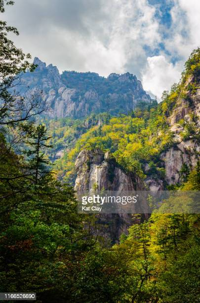 seoraksan national park, south korea - gangwon province stock pictures, royalty-free photos & images