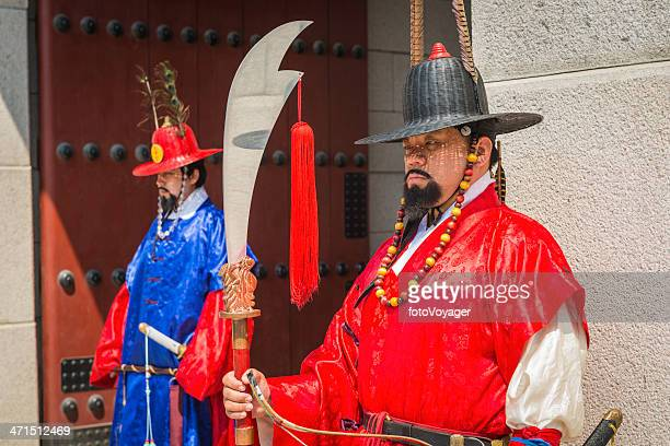 Seoul ceremonial guard in traditional costume outside Gyeongbokgung Palace Korea