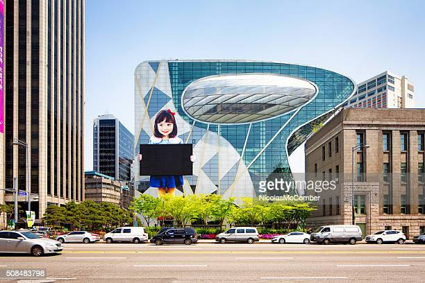 seoul city hall side view with  little girl artwork - south korea stock pictures, royalty-free photos & images