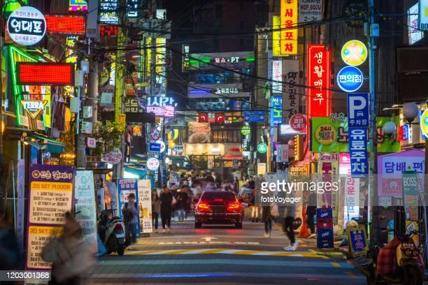 séoul rues bondées de sinchon au néon de la vie nocturne signes corée du sud - corée photos et images de collection