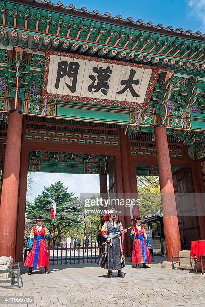 Seoul Korea Royal Guards in traditional costume at Deoksugung Palace