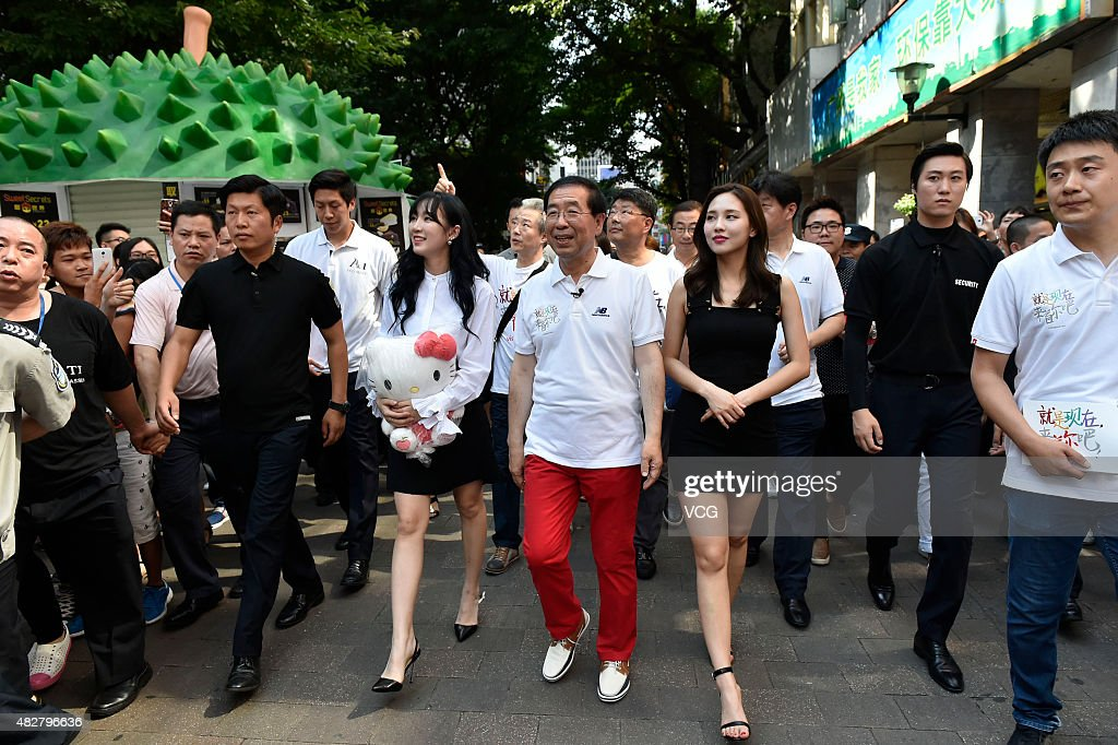Seoul Mayor Park Won-soon Promotes Seoul Tourism With miss A In Guangzhou
