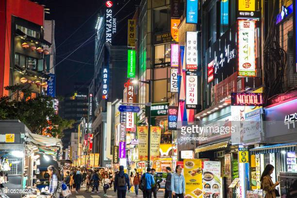 seoul nightlife - seoul stock pictures, royalty-free photos & images
