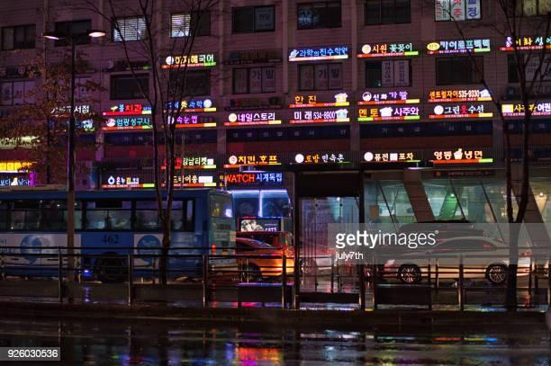 Seoul Street in Rainy Night
