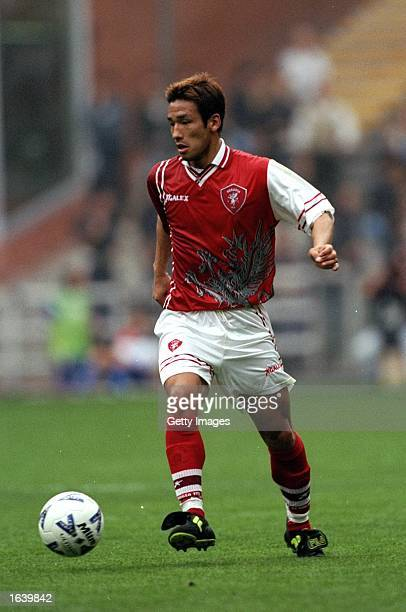 Hidetoshi Nataka of Perugia in action during the Serie A match againsts Sampdoria in Genova, Italy. The game ended in a draw 1-1. \ Mandatory Credit:...