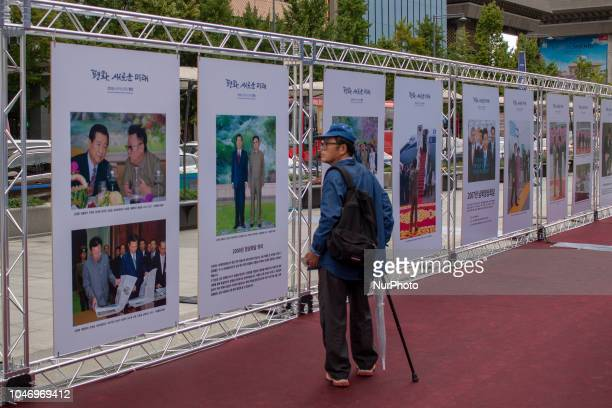 Sep 20 2018Seoul South KoreaPhotos of the summit between former South Korean President and North Korean leader Kim Jong Il are displayed during a...
