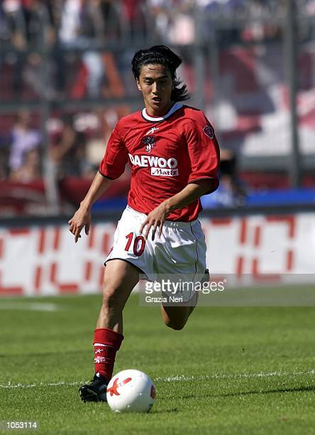 Jung Ahn of Perugia in action during the Serie A 2nd Round League match between Perugia and Lazio played at the Renato Curi Stadium in Perugia Italy...