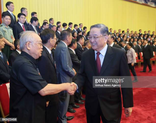 BEIJING Sept 6 2017 Yu Zhengsheng chairman of the National Committee of the Chinese People's Political Consultative Conference meets with...