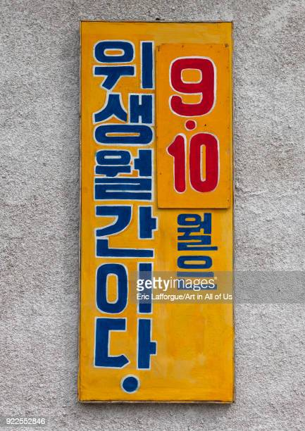 September 10 propaganda bilboard Pyongan Province Pyongyang North Korea on September 10 2011 in Pyongyang North Korea