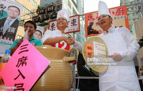 September's Legislative Council Election candidates Ben Chan Hanpan and Tam Yiuchung of The Democratic Alliance for the Betterment and Progress of...