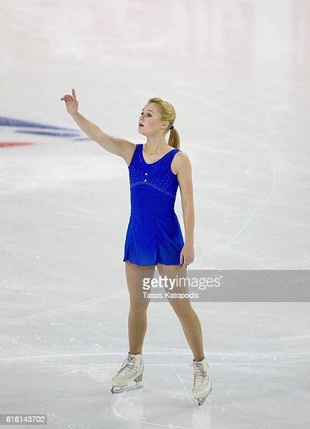 Serafima Sakhanovich of Russia competes in the ladies short program at 2016 Progressive Skate America on October 21 2016 in Chicago Illinois