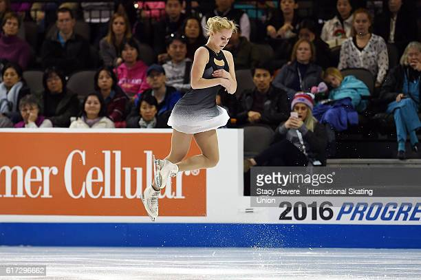 Serafima Sakhanovich of Russia performs during the Ladies Long Program on day 2 of the Grand Prix of Skating at the Sears Centre Arena on October 22...