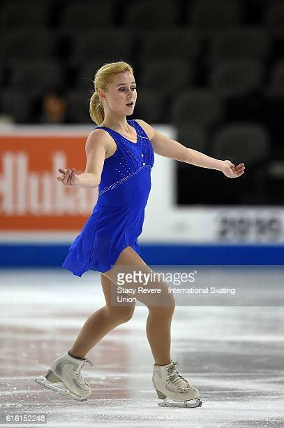 Serafima Sakhanovich of Russia performs during the Ladies Short Program on day 1 of the Grand Prix of Figure Skating at the Sears Centre Arena on...