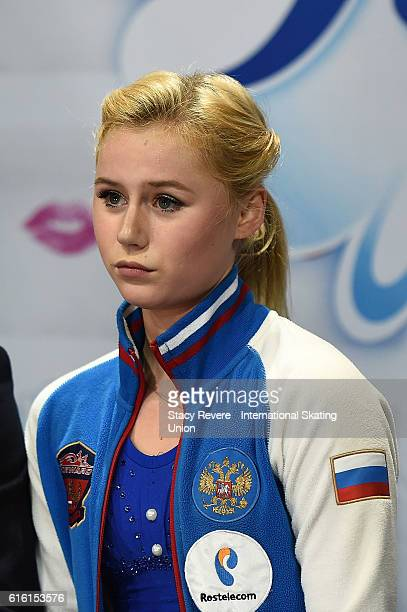 Serafima Sakhanovich of Russia waits for her score to be announced on day 1 of the Grand Prix of Figure Skating at the Sears Centre Arena on October...