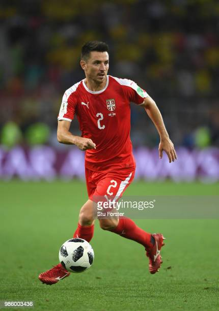 Serbia player Antonio Rukavina in action during the 2018 FIFA World Cup Russia group E match between Serbia and Brazil at Spartak Stadium on June 27...