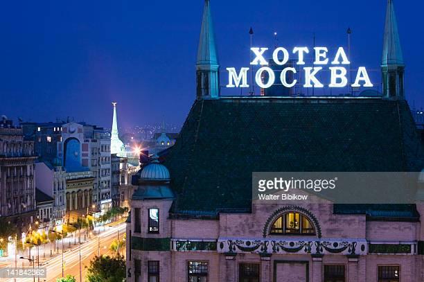 SERBIA-Belgrade: Hotel Moskva / Evening
