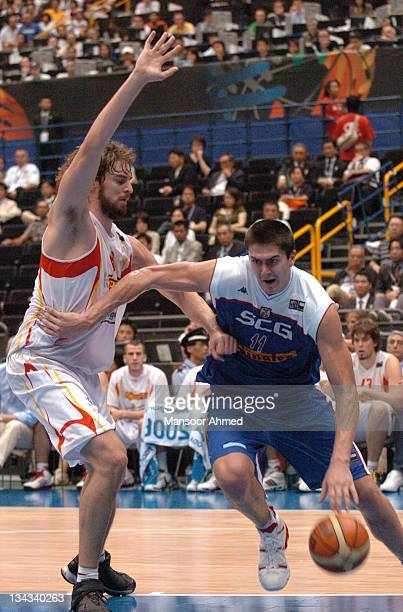 Serbia's Darko Milicic drives to the basket versus Spain during the FIBA World Championship 2006 Final Eight at the Saitama Super Arena Tokyo Japan...