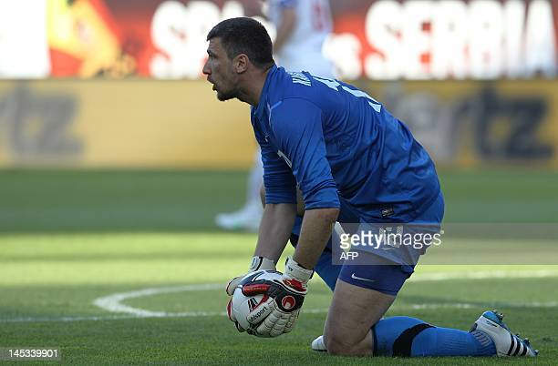 Serbia's national football team goalkeeper Damir Kahriman catches the ball during the friendly football match between Spain and Serbia at the AFG...