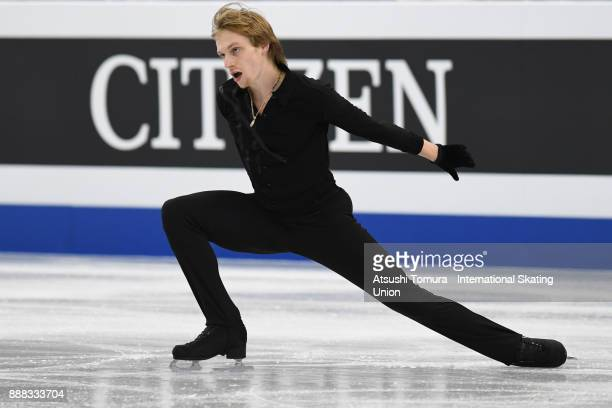 Seregei Voronov of Russia competes in the Men free skating during the ISU Junior Senior Grand Prix of Figure Skating Final at Nippon Gaishi Hall on...