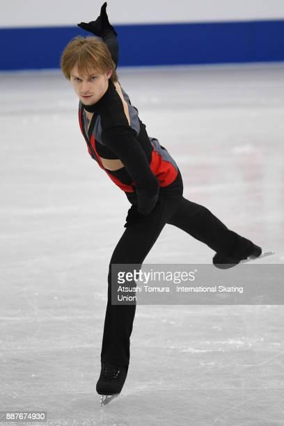 Seregei Voronov of Russia competes in the Men short program during the ISU Junior Senior Grand Prix of Figure Skating Final at Nippon Gaishi Hall on...