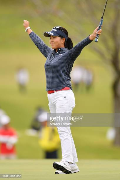 Serena Aoki of Japan celebrates after making her birdie putt on the 18th hole during the first round of the Fujitsu Ladies at Tokyu Seven Hundred...