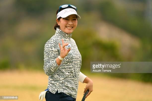 Serena Aoki of Japan celebrates the birdie on the 11th green during the first round of the Meiji Yasuda Life Ladies Yokohama Tire Golf Tournament at...