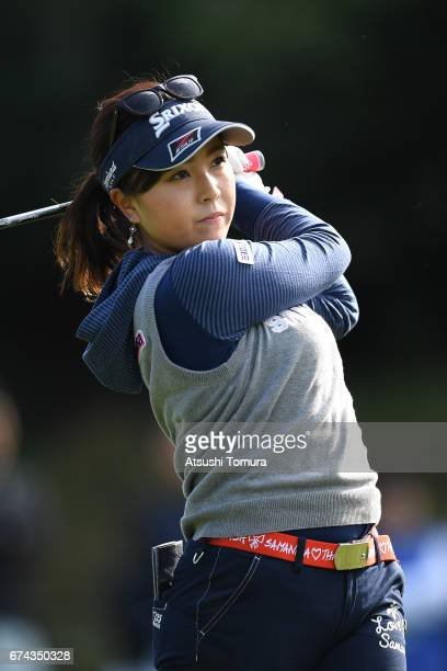 Serena Aoki of Japan hits her tee shot on the 1st hole during the first round of the CyberAgent Ladies Golf Tournament at the Grand Fields Country...