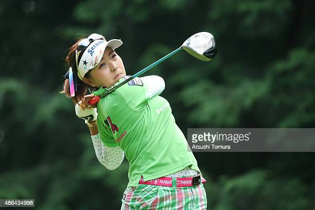 Serena Aoki of Japan hits her tee shot on the 2nd hole during the first round of the Golf 5 Ladies Tournament 2015 at the Mizunami Country Club on...