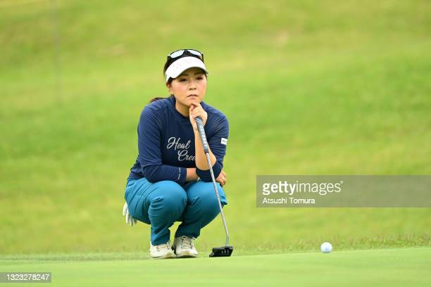 Serena Aoki of Japan lines up a putt on the 9th green during the final round of the Ai Miyazato Suntory Ladies Open at Rokko Kokusai Golf Club on...
